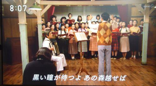 asaako-01.jpg