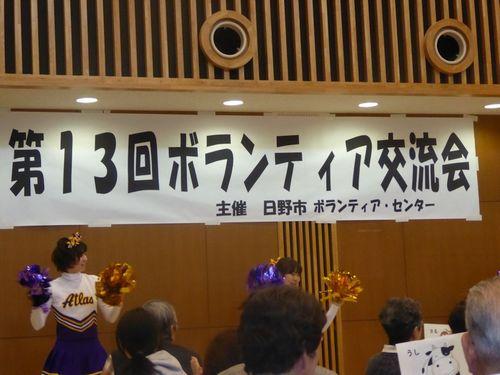 borakou2016.jpg
