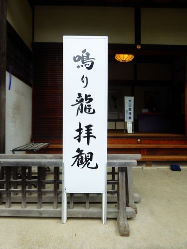 fudou201706-03.jpg