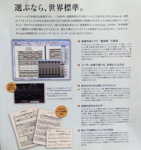 gakufusofuto-02.jpg