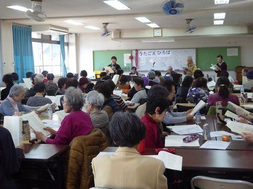 hiroba201612-01.jpg