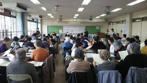 hiroba201803-01.jpg
