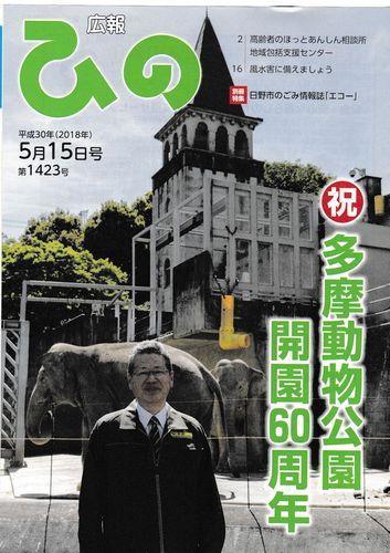 kouhou-01.jpg