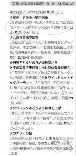 kouhou-02.jpg