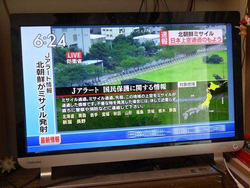 misairu-01.jpg