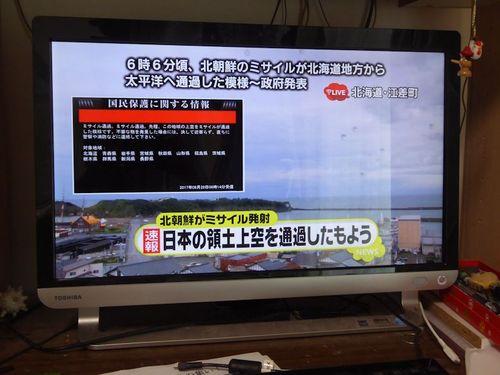 misairu-02.jpg