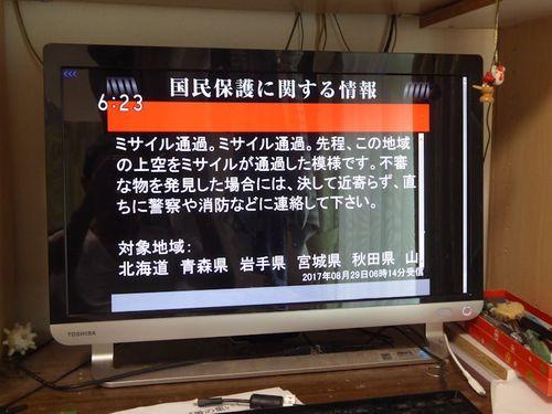 misairu-03.jpg