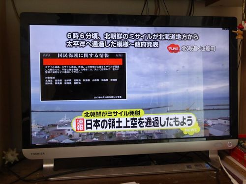 misairu-04.jpg