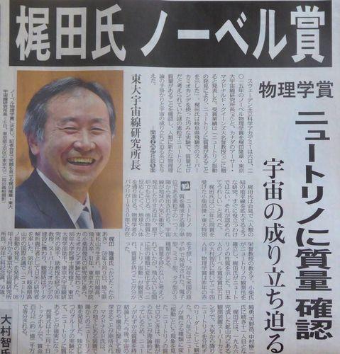 noberu01.jpg