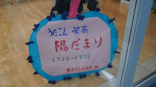utahidamari2017-02.jpg