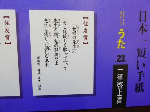 fukui-26.jpg