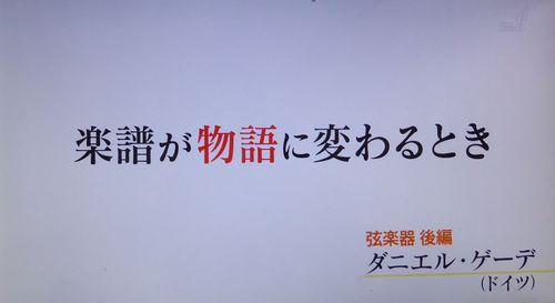 gakufukawaru-01.jpg