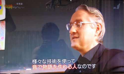 gakufukawaru-04.jpg