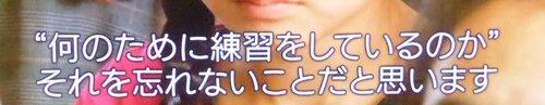 gakufukawaru-05.jpg