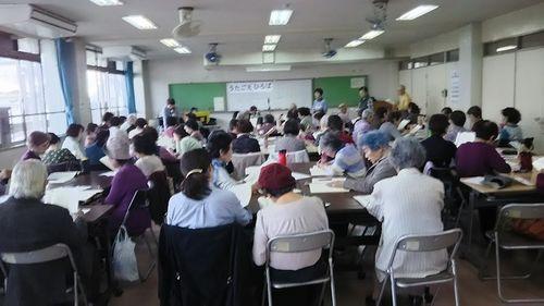 hiroba2017-04.jpg