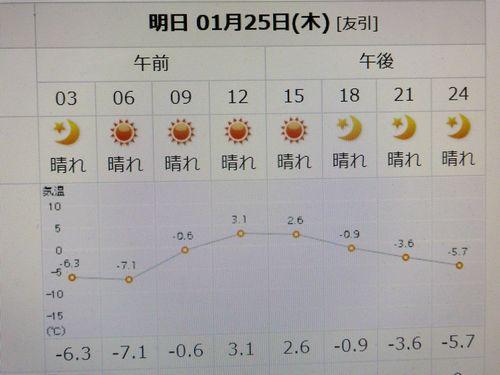 kion-01.jpg