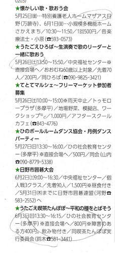 kouhou-03.jpg