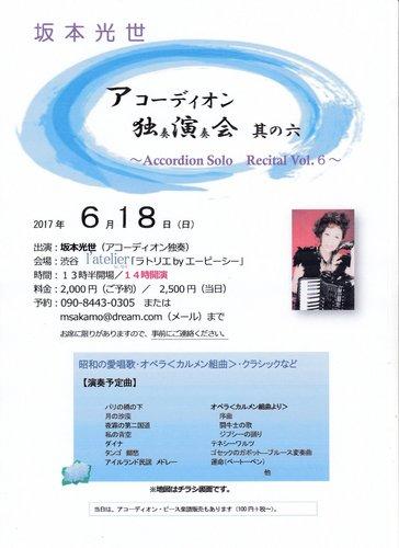 sakamoto20704.jpg
