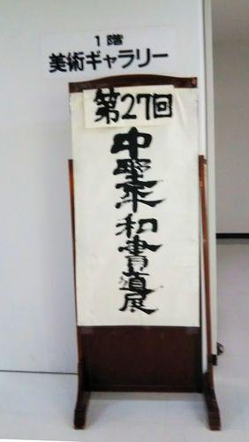 syodou-02.jpg
